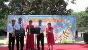 北京德胜门萨克斯训练营《梦中的额吉》
