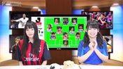小嶋真子主持足球节目