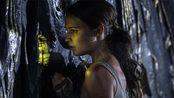 《古墓丽影:源起之战》古墓惊魂预告 劳拉挑战死亡之母