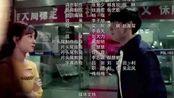 青春斗《冰河时代最新中文版》, 伤感情歌