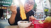 在石家庄吃个早餐摊,两根油条一碗豆腐脑,这5块钱吃得太舒服了
