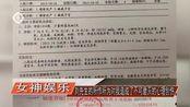 至上励合成员刘洲成被曝有家暴行为,曾导致小产连坐月子也不放过
