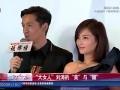 """娱乐(星天地)-20160413-""""大女人""""刘涛的""""美""""与""""倔"""""""