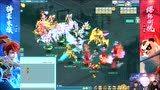 《神武3》电脑版排位赛全明星120-129级决赛