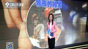 山东聊城:消防员出警发现被困的是自己女儿 上次相见已是半月前