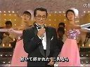 宝田明   美貌の都1996