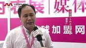 浪漫春天连锁品牌总经理谢伟广先生专访---全球加盟网—在线播放—优酷网,视频高清在线观看