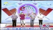 """""""涅磐笑星""""叶敬林之2011年兔年广西电视台·综艺频道《疯狂e戏代》搞笑达人秀《踏雪寻梅》小品视频(完整版本)—在线播放—优酷网,视频高清在线观看"""