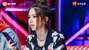 中国新说唱4进3 邓紫棋因他被淘汰当场落泪直言情泻很复杂