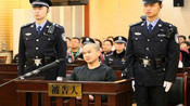 【陕西】张扣扣为母报仇案二审:驳回精神鉴定申请-陕西资讯-D1资讯