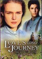 爱是漫长旅程