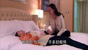 遇见王沥川:小秋找不到戒指疯了,居然打印招物启示全酒店张贴!