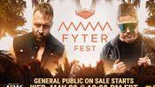 30分钟看完AEW最新fyter fest大赛