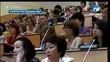 哈萨克斯坦新闻282