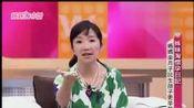 姐妹淘心话2013看点-20130618-产后瘦身法宝 不仅保养还能做菜?!