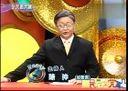 全民最大党20120829 最新一期