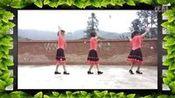 月水广场舞<新阿哥阿妹>—在线播放—优酷网,视频高清在线观看