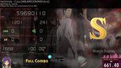 Vaxei | Helblinde - C204 [#BLAMEJONIMAY2k15] SS #1 8.04★ Loved | 661pp if ranked