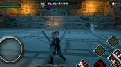 无尽之魂:一条命打败第一章boss-炎之骑士