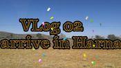 vlog 02/ 到Harnas做志愿者的第一天,当然是要从在沙漠里迷路两小时开始啦!
