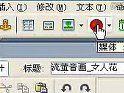 8月2日流萤老师主讲网页制作音画《女人花》