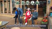 《亲爱的客栈2》老板娘还是刘涛,员工大换血,想不到竟是他们!