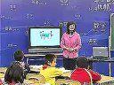 新课程小学数学公开课精品课例视频\\加减法(一)有几枝铅笔——小学..._03