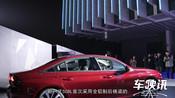 售价15.97-22.57万元,新一代东风标致508L正式上市!