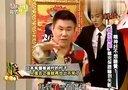 爱哟我的妈 2014-03-06 精神不好想睡觉