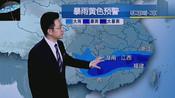 6月22日26日天气预报:北方干烤南方热蒸,暴雨停难以停步