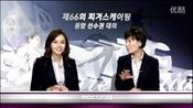2012+Korean+Nationals+01+Broadcast+Opening+++Men+SP+results+++Men+FS+warm-up—在线播放—优酷网,视频高清在线观看