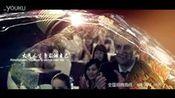 传国玉玺玛咖王酒30秒—在线播放—优酷网,视频高清在线观看