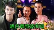 张丹峰正面回应出轨:纯属造谣,经纪人毕滢被开除,洪欣却不松口