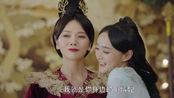 凤弈:皇后出门议和凝芝嘱咐相送,深宫里姐妹情深羡煞旁人