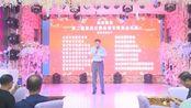 第二届黑龙江精品奇石博览会开幕
