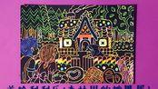 美绘刮刮乐 第九集(森林里的糖果屋) by手工制作 绘画 艺术 放松 解压 童话 少女心 愉快 手工 DlY 亲子 游戏