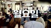 《一起吃饭吧3》公开最新预告,尹斗俊和新女友白珍熙谈起恋爱啦