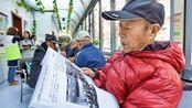 中国陷入老龄化危机!辽宁鼓励老人再创业,能解决劳动力短缺?