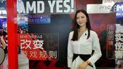 SNH48-吴哲晗 在 China Joy- AMD 的展台玩的很开心呢