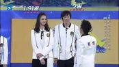 1.91米惠若琪与2米的张国伟站一起,可怜郑恺默默卓开了!
