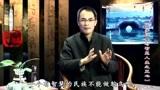 郭继承教授丨我们的中国心还在吗?一语指出今天社会乱像的根源!