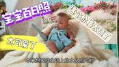 妈妈带宝宝照百日照,一本相册两个桌摆花340元!你感觉贵不贵