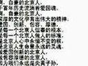 马玉峰:北京精神北京人!