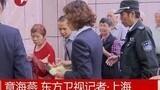 上海:博物馆日 102家博物馆免费开放