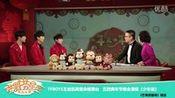 TFBOYS王俊凯再登央视舞台 五四青年节晚会演唱《少年说》