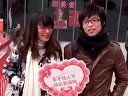 美团网潍坊站情人节活动