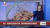 重庆:鱼香肉丝没鱼味不付钱 民警讲解美食历史化解矛盾