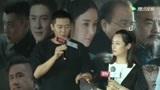 《义道》北京发布 林继东姚芊羽上演民国商战传奇