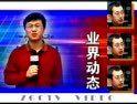 成为硬件评测师的十全武功_8