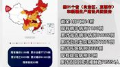 31省区市新增新冠肺炎62例 其中新增3例本土病例59例境外输入病例